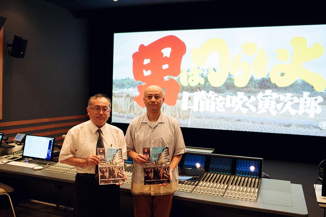『男はつらいよ』全49作4Kデジタル修復プロジェクト「面白い新作が、49本一挙に発売されると思ってほしい!」