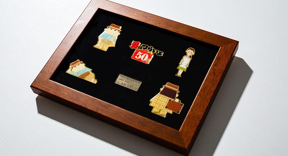 50周年記念ピンバッジセット
