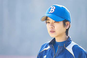 野球少女_場面写真1