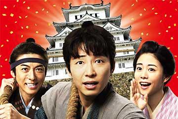 「引っ越し大名!」のシーン1 DVD 邦画