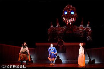 「新作歌舞伎『風の谷のナウシカ』[DVD(4枚組)]」のシーン2 DVD 演劇 歌舞伎