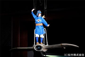 「新作歌舞伎『風の谷のナウシカ』[DVD(4枚組)]」のシーン3 DVD 演劇 歌舞伎