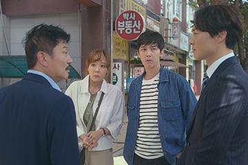 「マイ・ヒーリング・ラブ~あした輝く私へ~ DVD-BOX ①」のシーン5 DVD 韓流ドラマ