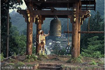 「夜叉ヶ池 4Kデジタルリマスター版」_場面写真6 Blu-ray 邦画