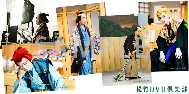 図夢歌舞伎 オリジナルブロマイド5枚セット